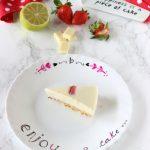 Cheesecake al cioccolato bianco lime e fragole